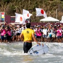 Thumbnail 2018 UR ISA World Surfing Games Offer Inspiration and Excitement in Anticipation of Surfing's Historic Tokyo 2020 Debut