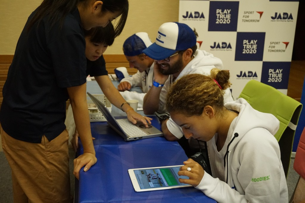 Team Israel participates in JADA's anti-doping education outreach. Photo: ISA / Borja Irastorza