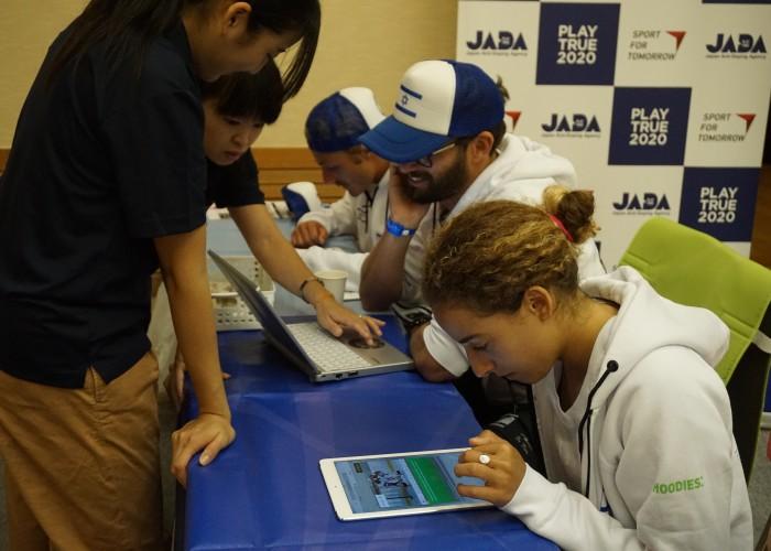 El Equipo de Israel participa en el programa de Educación Anti Dopaje de JADA. Foto: ISA / Borja Irastorza